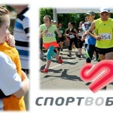 Заставка для - Благотворительный пробег «Спорт во благо»
