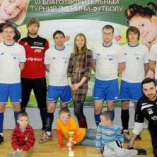 Заставка для - Благотворительный турнир по мини-футболу СПОРТ ВО БЛАГО в поддержку детей с синдромом Дауна.