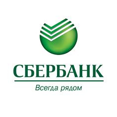 ОАО «Сбербанк»