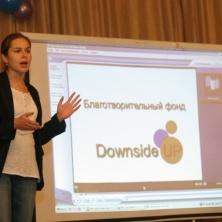 Заставка для - Завершена большая работа по проведению семинара для родителей и специалистов по работе с детьми