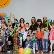 """Заставка для - Благотворительный концерт """"МЫ ВМЕСТЕ""""."""