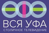 Заставка для - В УФЕ ПРОШЕЛ БЛАГОТВОРИТЕЛЬНЫЙ БАЛ