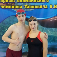 Заставка для - Спортсмены с синдромом Дауна приняли участие в соревнованиях по плаванию Кубка Таяновича.