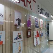 Заставка для - Приходите мы вас ждем на фото выставке в «Галерее АРТ»