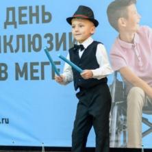 Заставка для - В МЕГА Уфа прошёл День Инклюзии