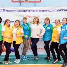 Заставка для - 21 февраля 2020 г. прошел II Благотворительный турнир по бочча среди корпоративных команд в поддержку детей с инвалидностью