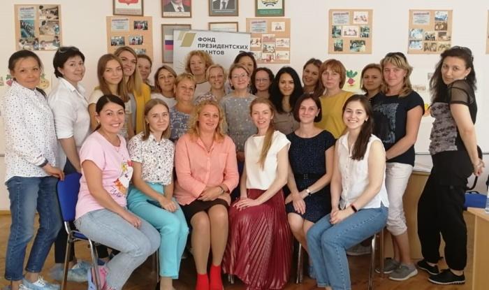 Заставка для - Комплексное обучение сотрудников детских садов