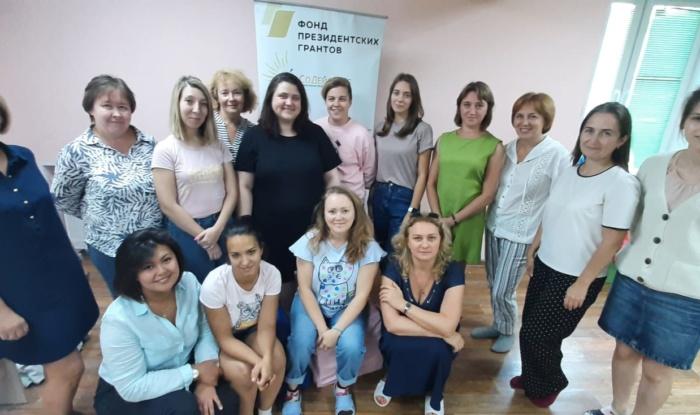 Заставка для - Специалисты Республики Башкортостан прошли обучение по эрготерапии и сенсорной интеграции