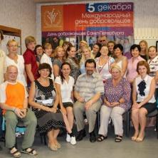 Заставка для - В Санкт-Петербурге в течение недели совместно работали 30 специалистов местных и региональных Добровольческих центров из 15 субъектов Российской Федерации