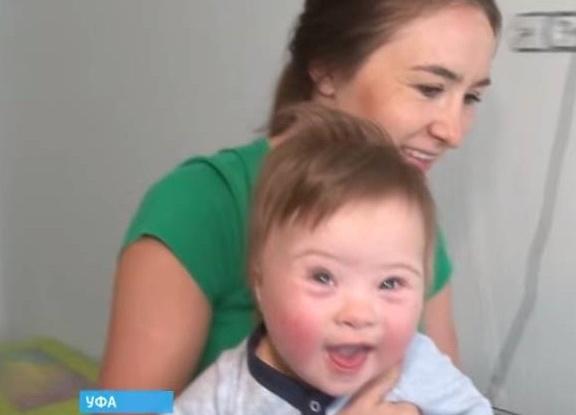 Заставка для - Сегодня во все мире отмечают День человека с синдромом Дауна