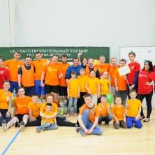 Заставка для - Пост-релиз VII Благотворительного турнира по мини футболу среди корпоративных команд.