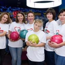 Заставка для - 16 ноября состоялся VI Благотворительный боулинг-турнир