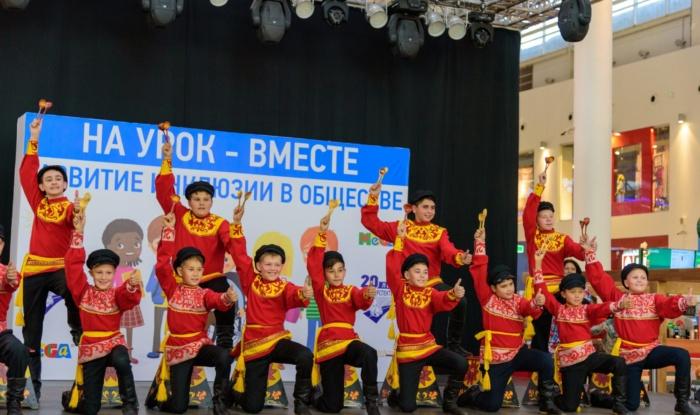 Заставка для - В МЕГА Уфа прошел День Инклюзии