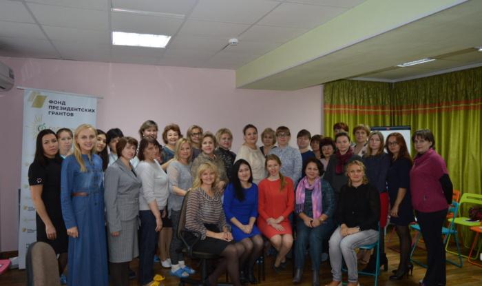 Заставка для - В Башкирии открылся Региональный ресурсно-методический центр по ранней помощи