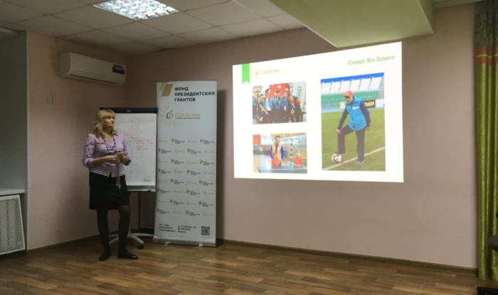 Заставка для - Прошло собрание для родителей детей с инвалидностью РОО «СоДействие» РБ
