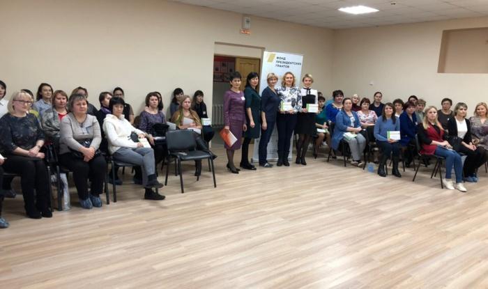 Заставка для - В Нефтекамске и Октябрьском прошли выездные семинары  для специалистов и родителей детей с ОВЗ