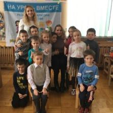 Заставка для - В Уфе стартовал цикл «Маленьких Уроков Доброты» для воспитанников детских садов