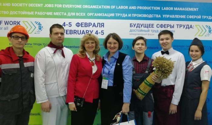 Заставка для - в Уфе обсудили вопросы трудовых отношений
