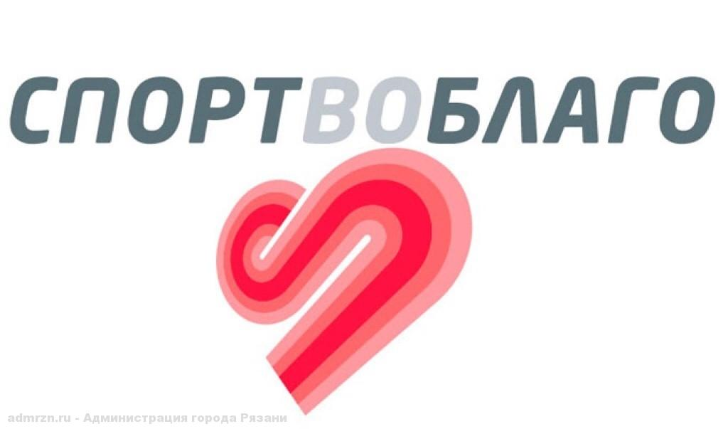 всероссийский проект, в котором участвуют около 20 регионов России.