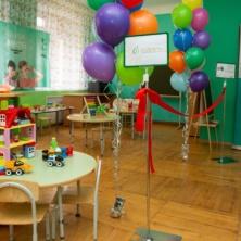 Заставка для - В уфимских детских садах № 54 и № 281 открылись ресурсные комнаты